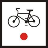 R-1a Początek (koniec) szlaku rowerowego krajowego. Oznacza początek/koniec szlaku rowerowego krajowego