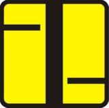 Tabliczka T-6b Układ dróg podporządkowanych. Tabliczka wskazująca układ dróg podporządkowanych (umieszczana na drodze z pierwszeństwem)
