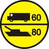 W-3 Klasa obciążenia mostu. Klasa obciążenia mostu o ruchu jednokierunkowym dla pojazdów kołowych i gąsienicowych