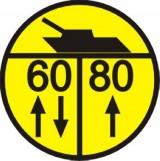 W-5 Klasa obciążenia mostu. Klasa obciążenia mostu o ruchu dwukierunkowym dla pojazdów gąsienicowych